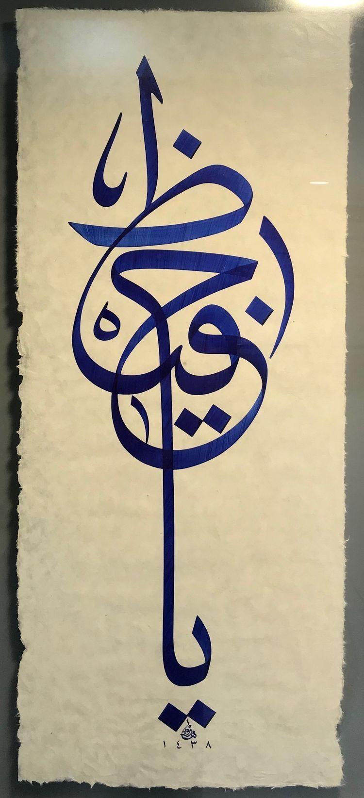 uslandırıcı adlı kullanıcının Hat sanatı ( Kaligrafi