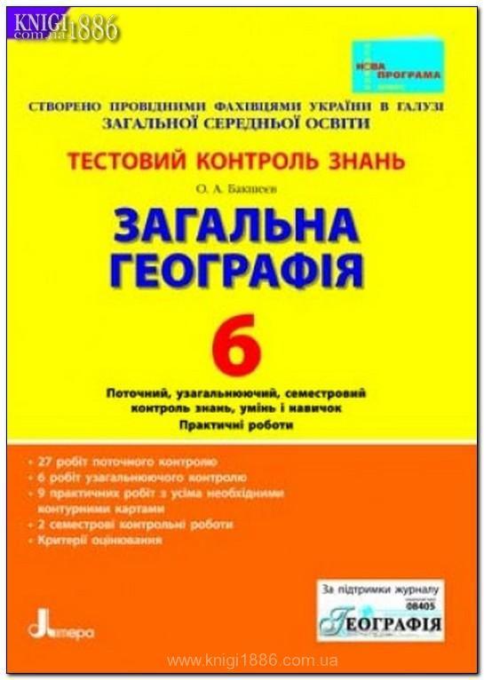 Скачать бесплатно учебник кауфман 5 класс 4 год обучения