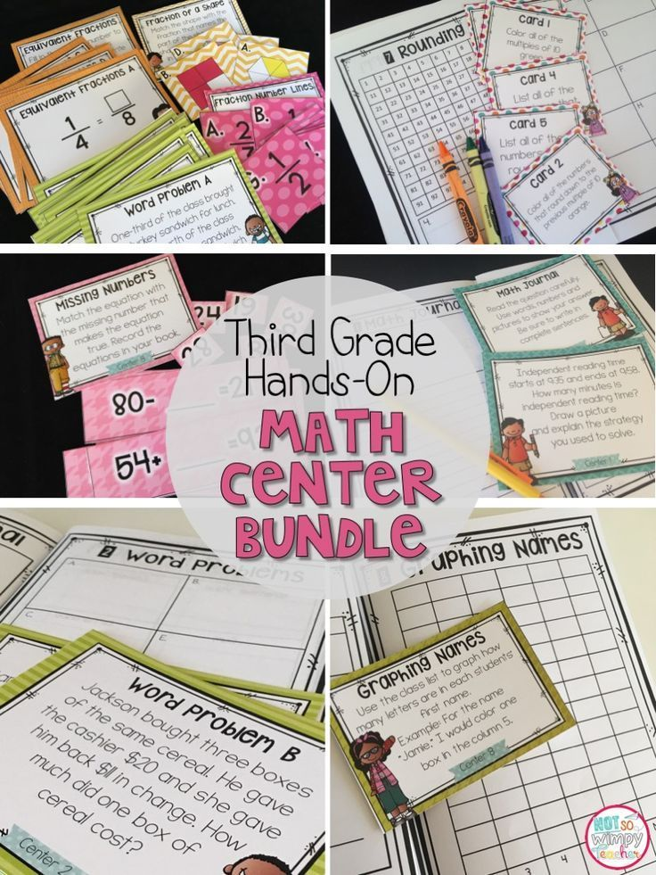 These hands-on third grade math centers are perfect for math workshop! They are easy to prep and the consistent directions help students to be independent and successful. Plus, they are fun!