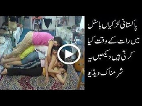 Hostels Girl Do Things in Night  Fun Paki