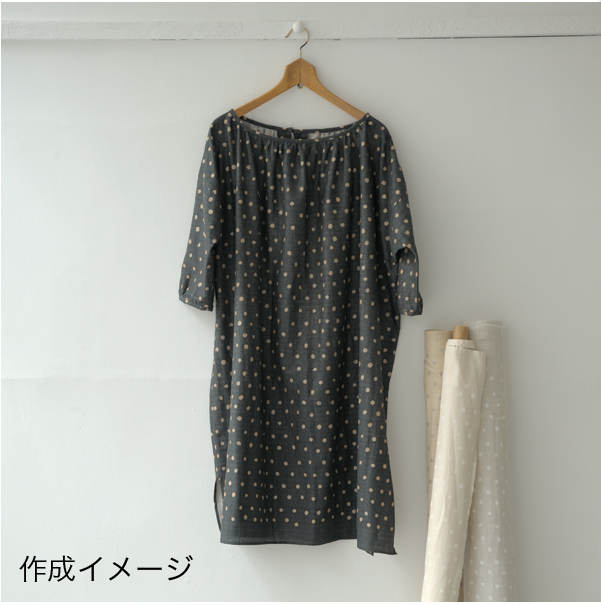 nani iro japanese sewing patterns one piece smock [sewing patterns ...