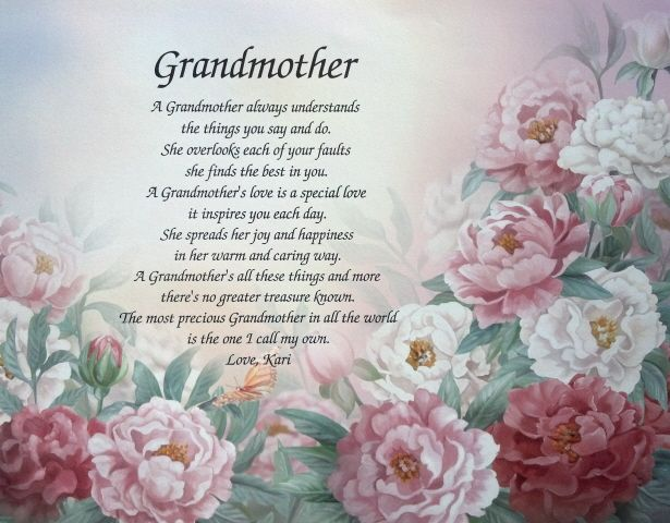 Personalized Grandmother Poem Birthday Mother 39 S Day