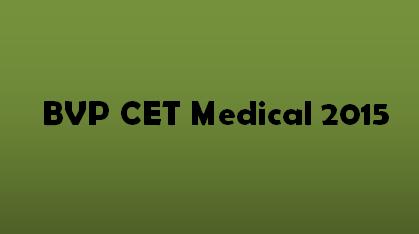 BVP CET Medical 2015 Entrance Exam | Exacthub | Entrance