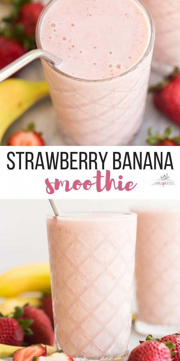 This healthy Strawberry Banana Smoothie recipe is easy to make and great for a weekday breakfast! It's healthy and a good source of protein. #smoothie #recipe #healthy #breakfast healthy smoothie | breakfast smoothie | strawberry smoothie | #smoothiebowl #healthystrawberrybananasmoothie This healthy Strawberry Banana Smoothie recipe is easy to make and great for a weekday breakfast! It's healthy and a good source of protein. #smoothie #recipe #healthy #breakfast healthy smoothie | breakfast smoo #strawberrybananasmoothie