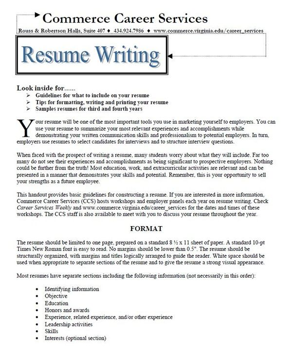 Make A Resume  Resume Samples