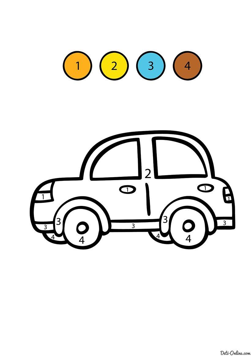 Раскраска Машина по цифрам распечатать или скачать ...