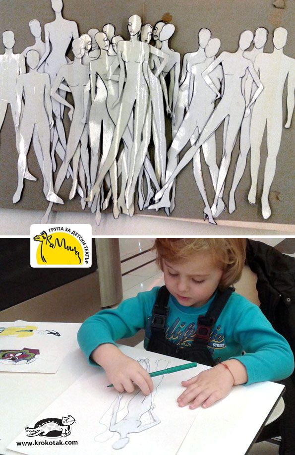 Children Activities More Than 2000 Coloring Pages Childrens Activities Craft Fashion Design Classes Craft Projects