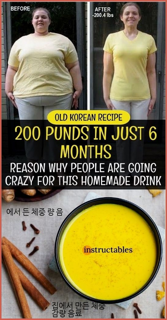 My Korean Grandma Told Me This Recipe Using This D