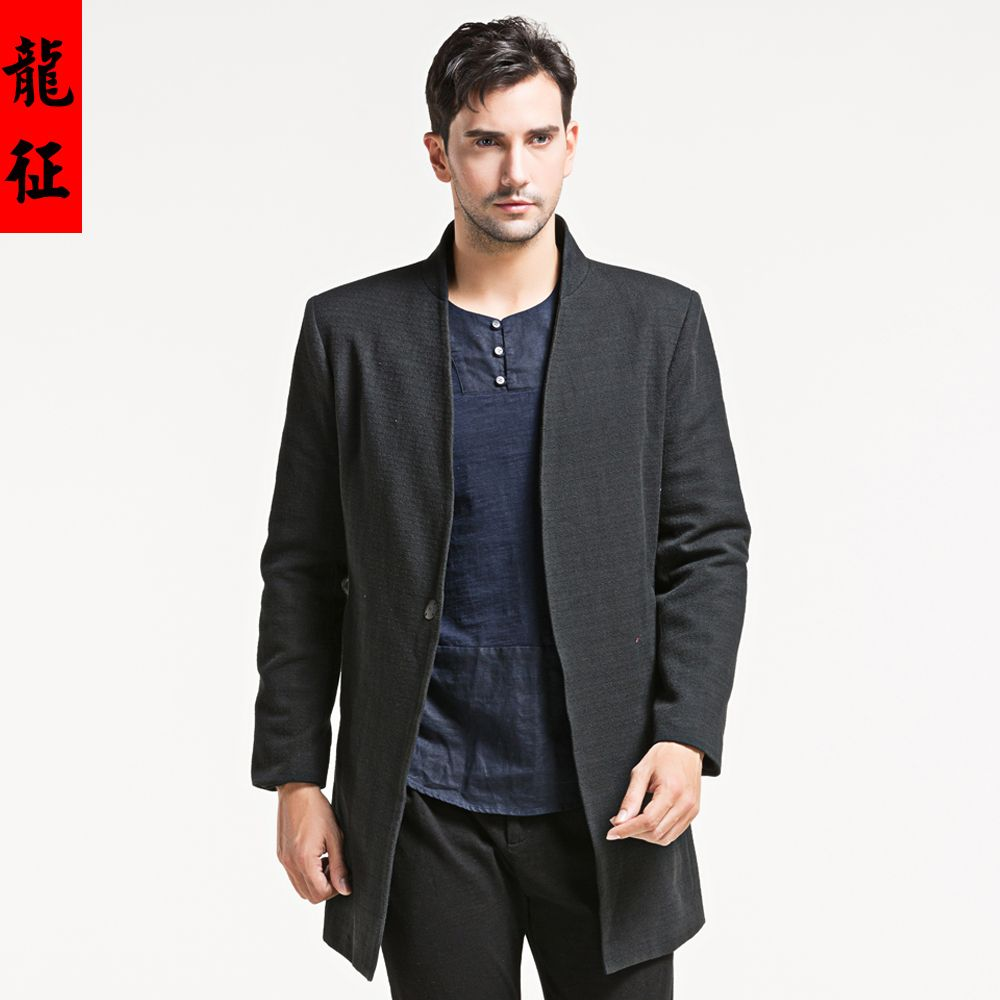 Open Coat For Men