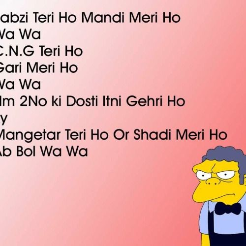 Very Short Funny Quotes About Life Urdu: Very Funny Good Morning Hindi Sms