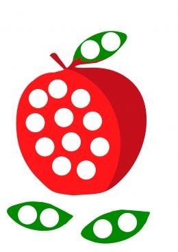 Раскраска Красное яблоко с листочками, скачать и ...