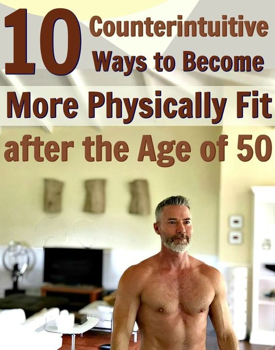 Fitness after 50 workout