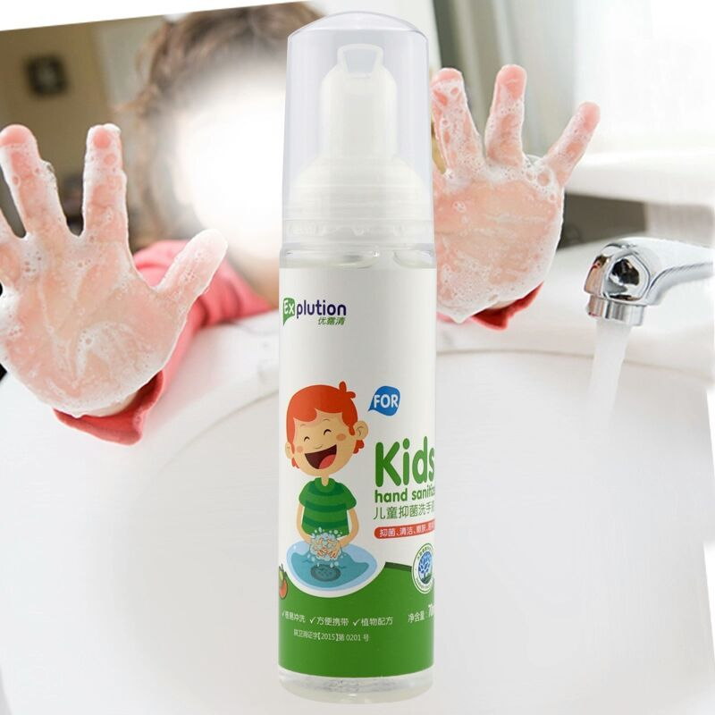 Wholesale Liquid Soap Travel Size For Kid Without Alcohol Skin