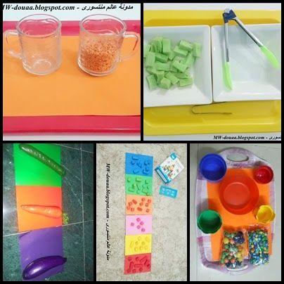 عالم م ـنـتـ سورى Montessori World Blog Posts Blog Post