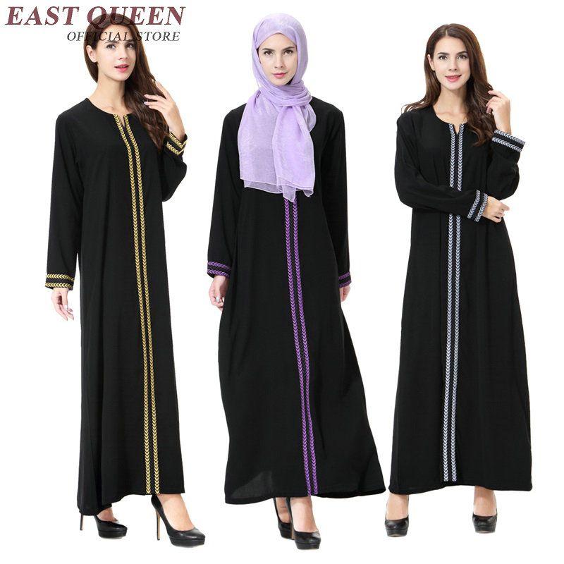 b56e74f106a1 Islamic clothing abaya dress turkey clothing muslim dress women KK1618 H #Islamic  clothing