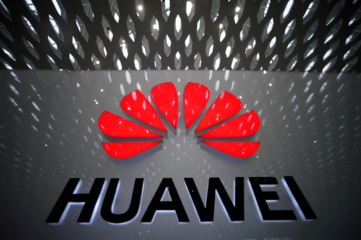 Exclusive Newly obtained documents show Huawei role in