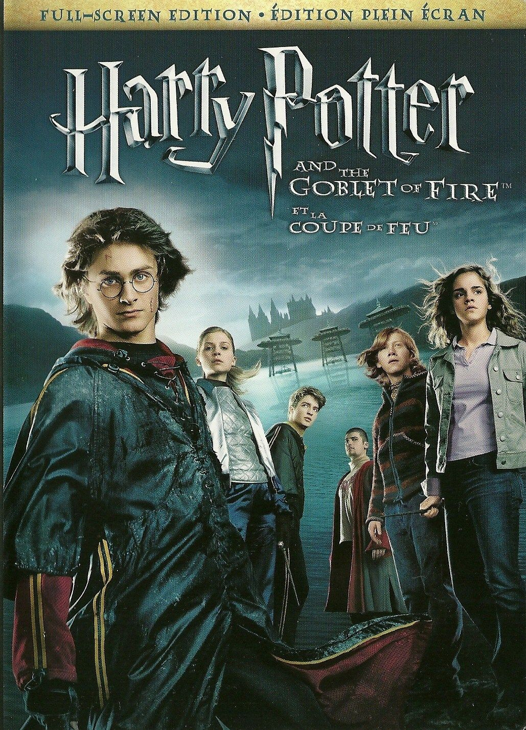 Harry Potter And The Goblet Of Fire Dvd Daniel Radcliffe Harry Potter Poster Harry Potter Film Feuerkelch