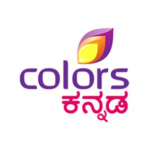Pin by Naganath on Colors kannda | Live tv streaming, App