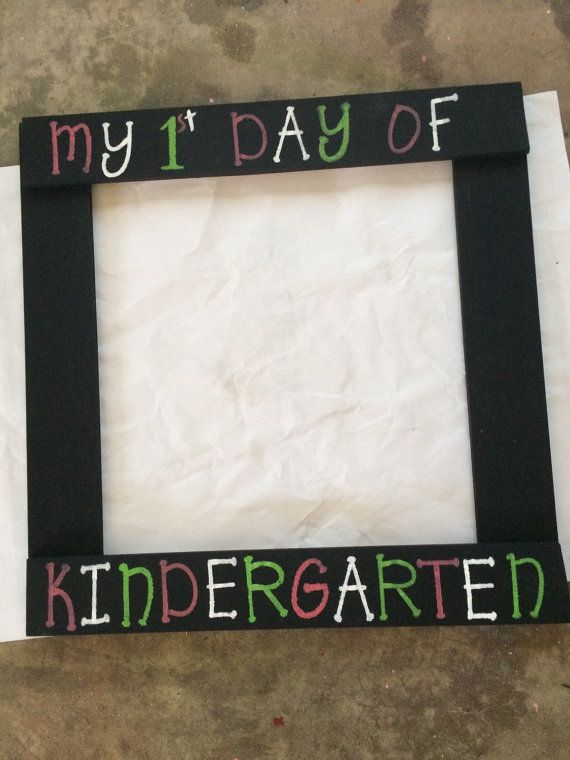 My First Day of Kindergarten (school) frame prop preschool ...