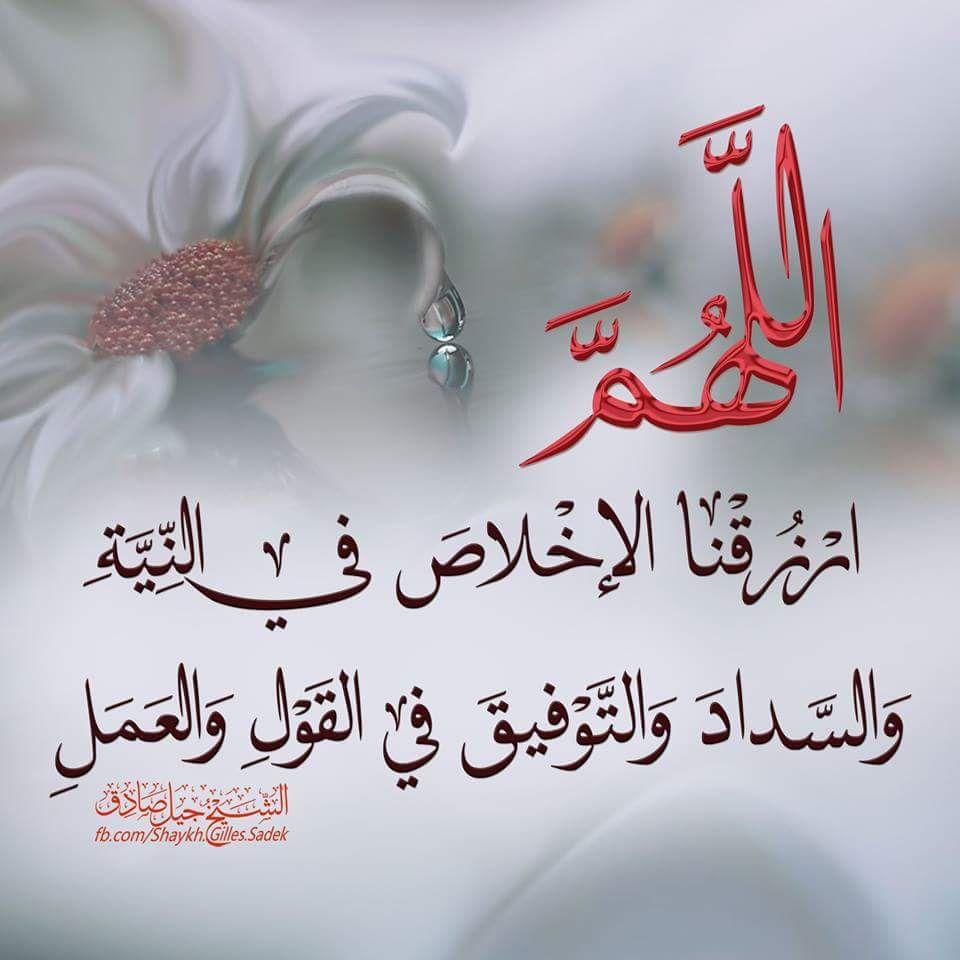 اللهم آمين Prayer Times Place Card Holders Islam