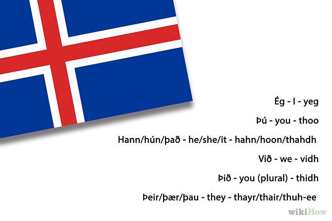 How To Learn Icelandic Grammar 5 Steps With Pictures Icelandic Language Iceland Learn A New Language