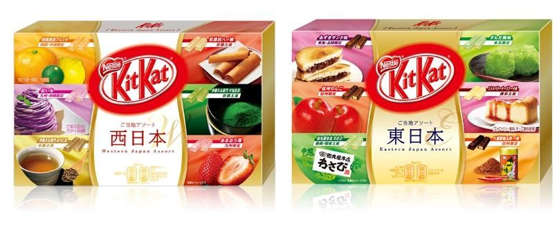 Taste the many flavors of Japan with Kit Kat. - http://noveltystreet.com/item/1692/