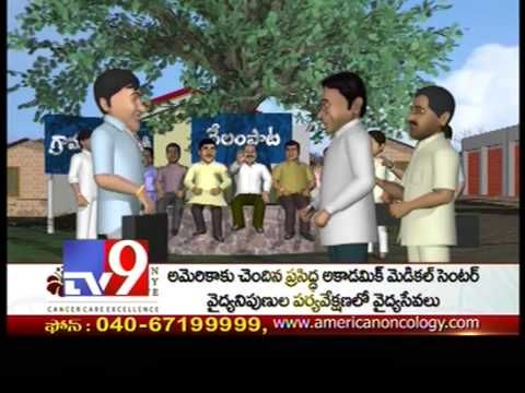 Auctioning of sarpanch post - Vikatakavi