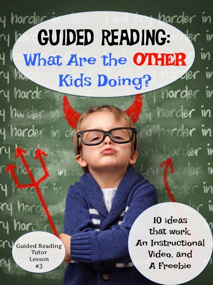 Guided Readingwhat Are The Other Kids Doing Pinterest