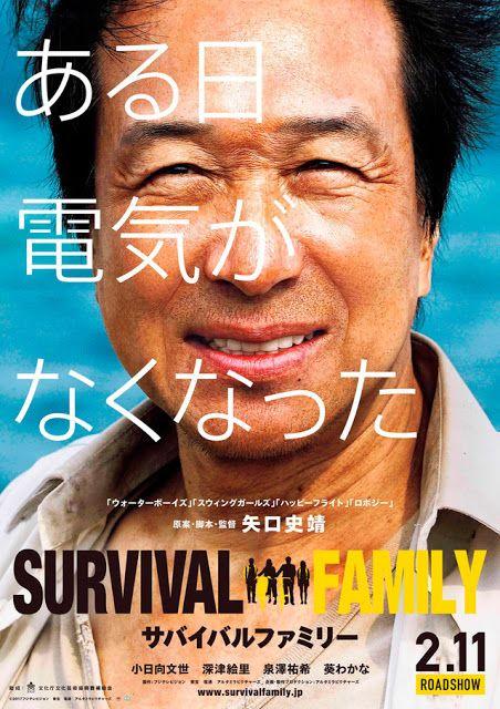 Survival Family Movie 2017 Survival Family Family Movies
