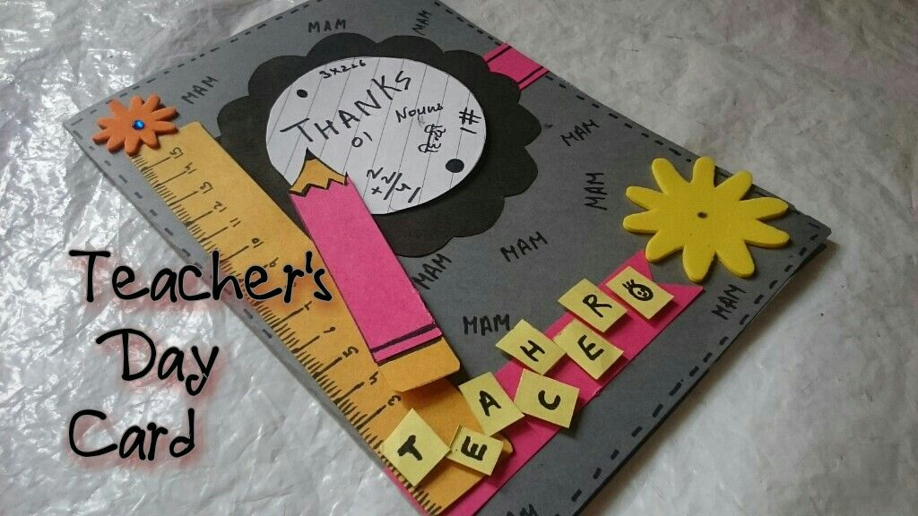 Teacher Day Card Teachers Day Greeting Card Handmade Teachers