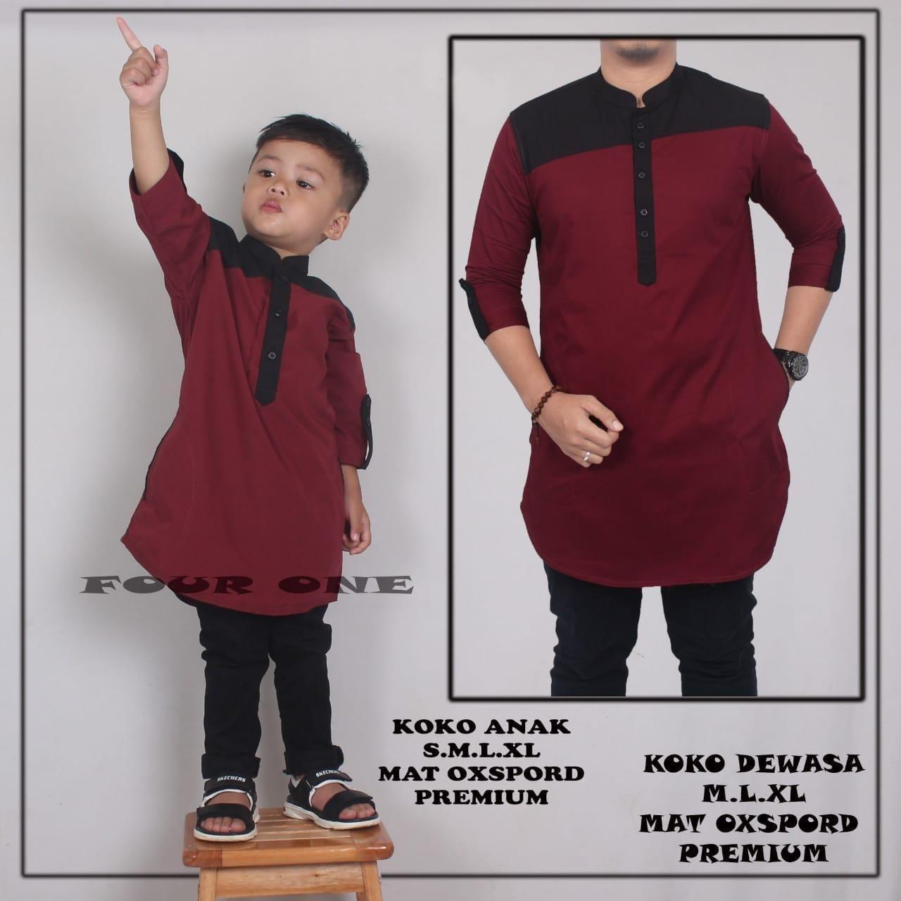 Model Baju Koko Anak 2020 / Jual Produk Koko Anak Anak ...