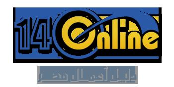 دليل التليفون المصري البحث بالاسم 140online ميكساتك School Logos Tech Company Logos Cal Logo