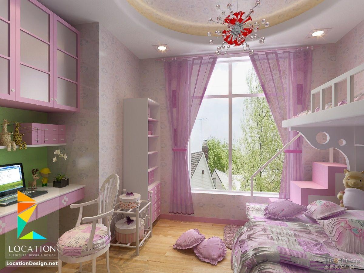 غرف نوم بنات 2018 2019 لوكشين ديزين نت Girls Bedroom Modern Bedroom Design Stylish Bedroom