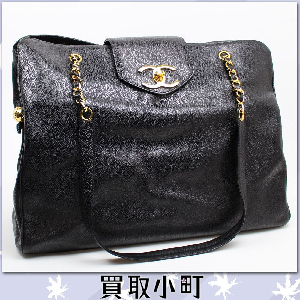 9d8012af95 KAITORIKOMACHI   Rakuten Global Market: % Off Chanel ( CHANEL ) super model  bag black caviar skin W chain shoulder bag Tote handbag chain bag matelasse  ...