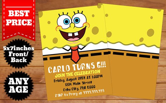 This Instant Downloadable is for a Photoshop (PSD) Birthday - best of spongebob invitation vector