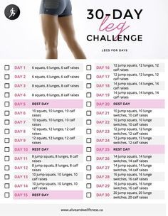 14 day lean legs challenge  30 day workout challenge 30