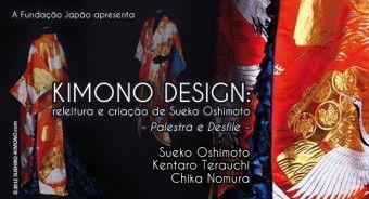Kimono Exhibit in São Paulo