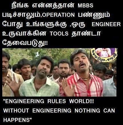 Pin By Divi On Tamil Memes Tamil Jokes Comedy Quotes Engineering