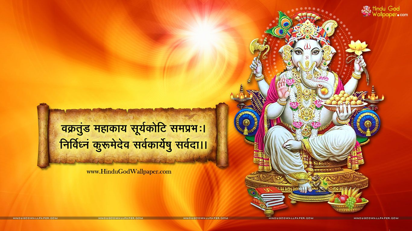 Ganesh images hd wallpapers download