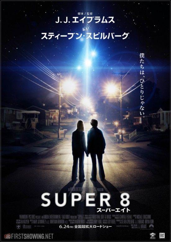 Awesome New Super 8 International Movie Poster I Movie Steven Spielberg Movies Tv Series Online