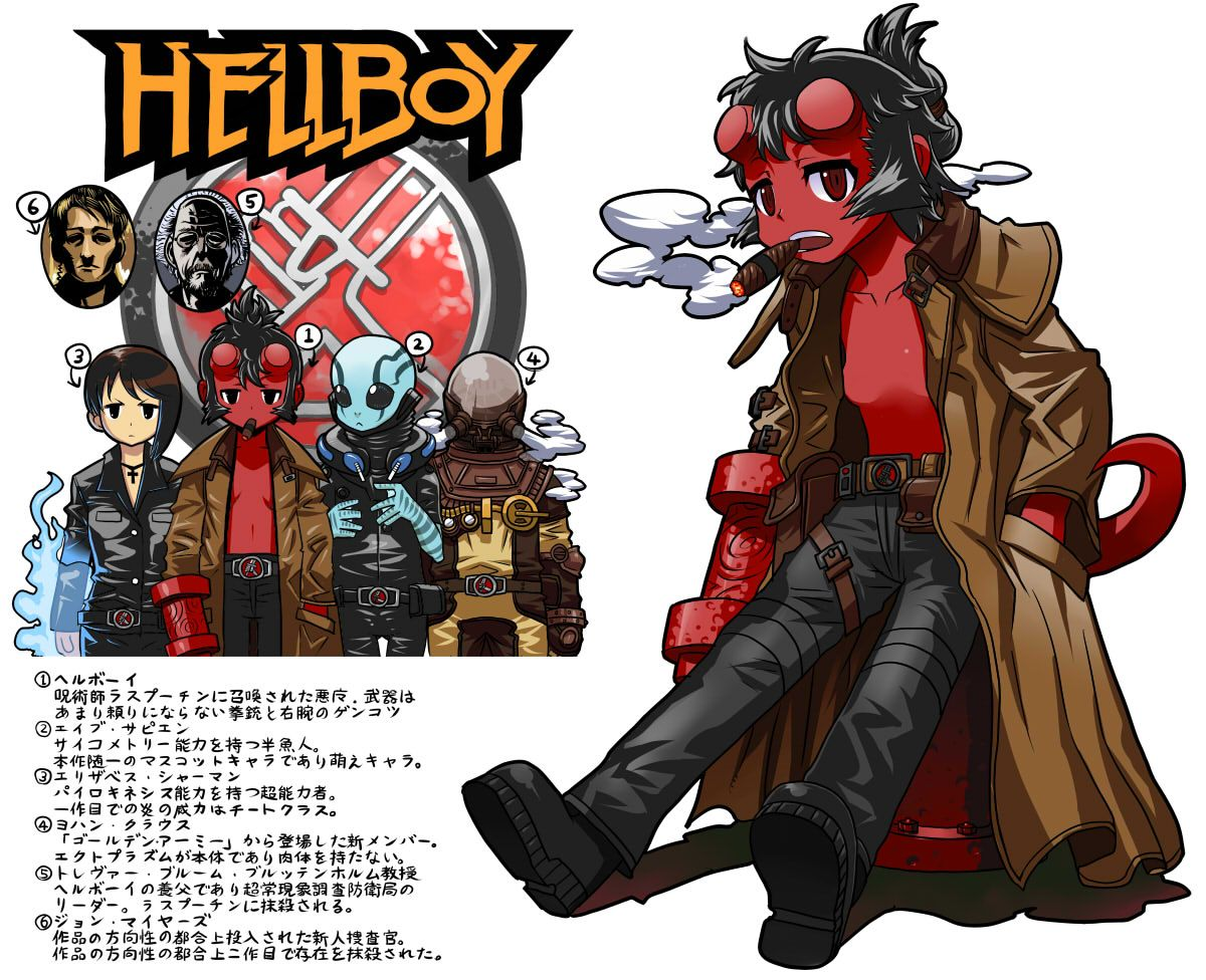 Action and horror movie characters get cutesy manga