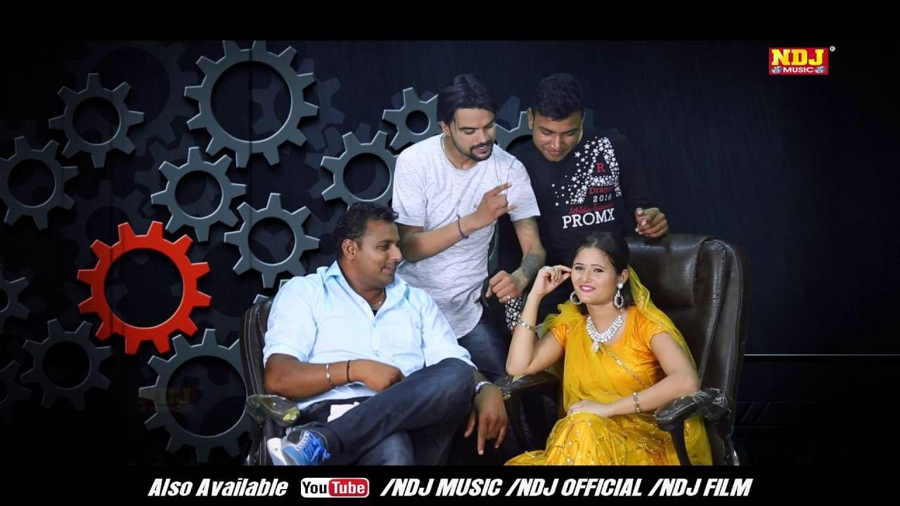 New Haryanvi Song | Payal Ki Chham Chham | Anjali Raghav,Mukesh