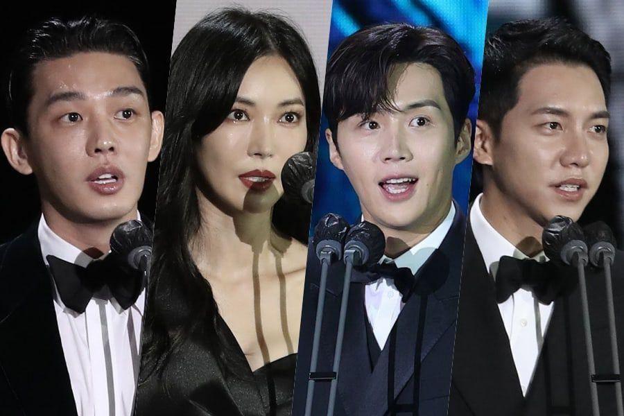Winners Of The 57th Baeksang Arts Awards
