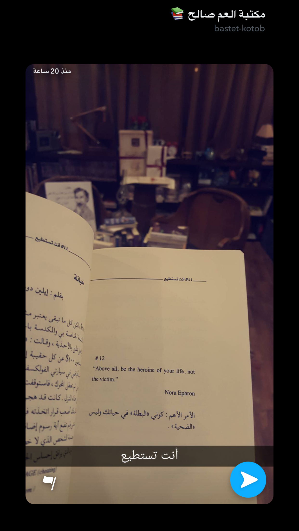 Pin By Yakeen Atoda On رمزيات Cards Against Humanity Nora Ephron Life