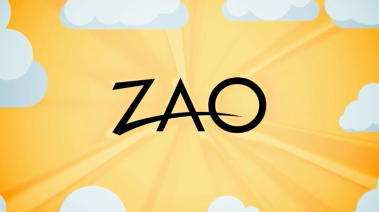 Amris Acquires Social Recruitment Platform Zao