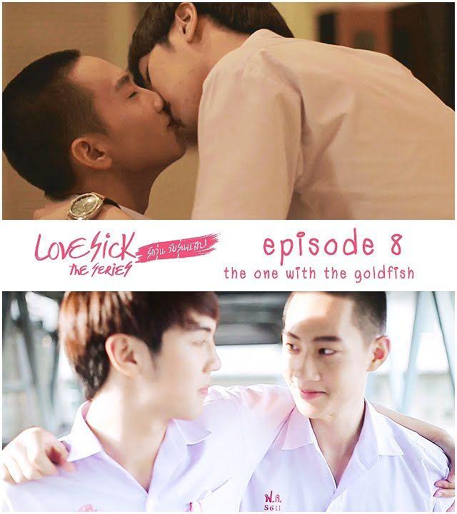 Eng Sub Love Sick The Series S1e08 Love Sick Sick Series