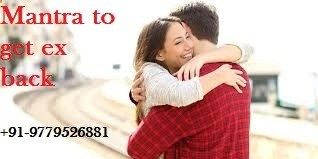 #Mantra #to #get #ex #back  91-9779526881 Astrology has powerful and effective branches that can bring something new into your life. A broken relationship can be together again by this powerful tool. There are different ways of astrology and mantra to get ex back.