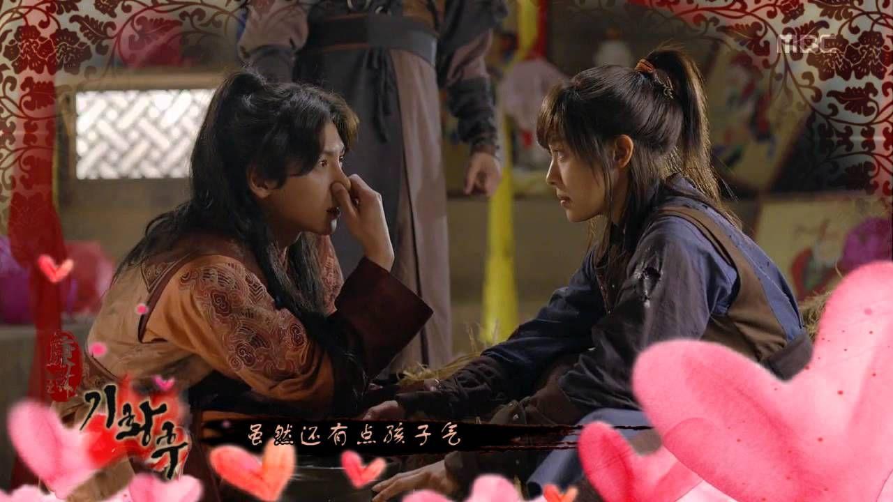 Empress ki Funny scenes