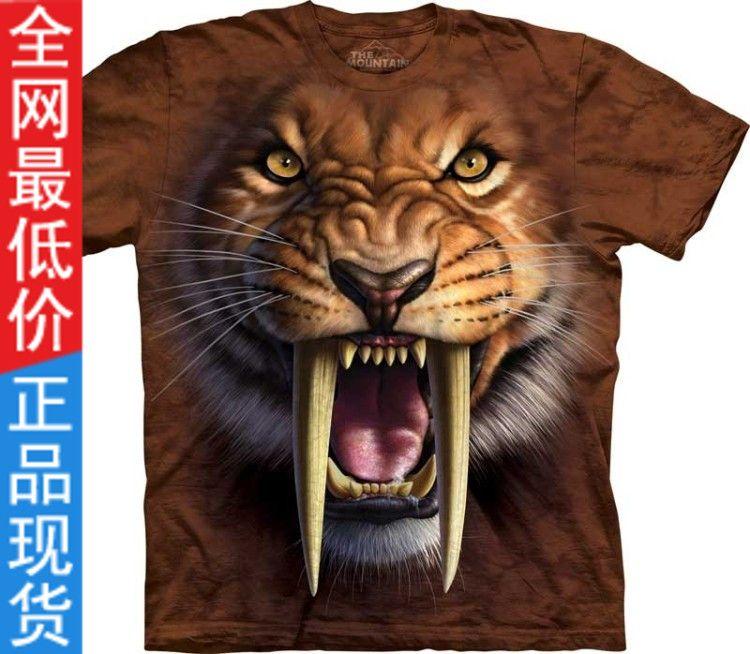 3d T Shirt effect bone short sleeve t shirt men | T-Shirts Designer ...