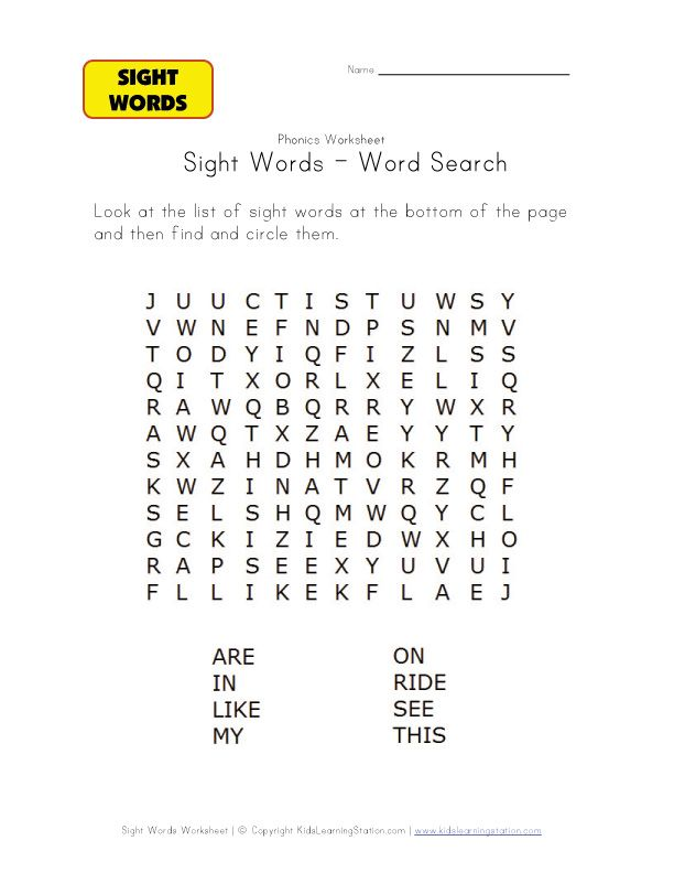 sight word search | Teaching lil 1s | Pinterest